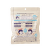 Ishizawa Lab Keana Nadeshiko Rice Face Mask - The Style Quarter
