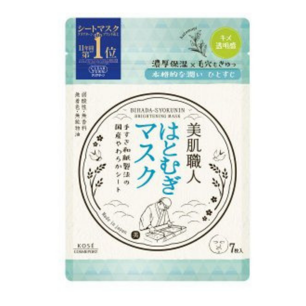 Kose Clear Turn Brightening Mask - 7 sheets - The Style Quarter