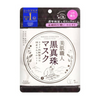 Kose Clear Turn Firming Mask - 7 sheets - The Style Quarter
