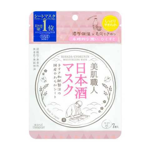 Kose Clear Turn Moisturizing Mask - 7 sheets