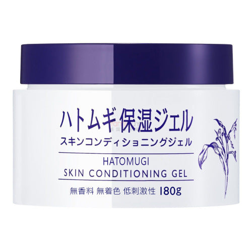 Naturie Hatomugi Japan Skin Conditioning Gel - The Style Quarter