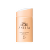 Anessa Perfect UV Sunscreen Mild Milk (for sensitive skin) SPF 50+ PA++++ 60ml - The Style Quarter