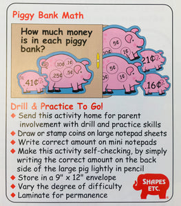 Piggy Bank Math Activity