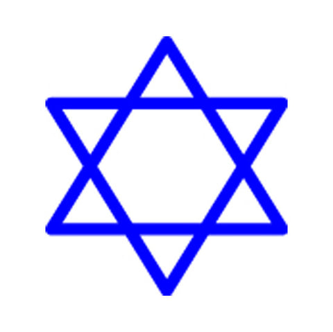 Picture of Incentive Stamp - Star of David