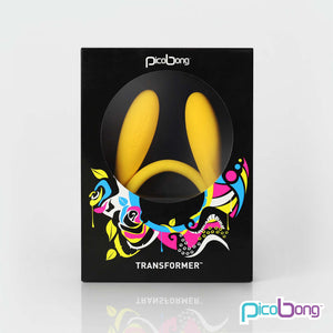 Lelo Transformer™ by PicoBong Vibrating Dual Dildo, gender neutral vibrator pictured in yellow