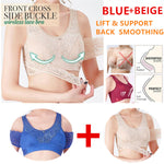 🎈Front Cross Side Buckle Wireless Lace Bra🎈