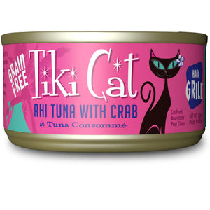 Tiki Cat Hana Grill Ahi Tuna & Crab 6oz