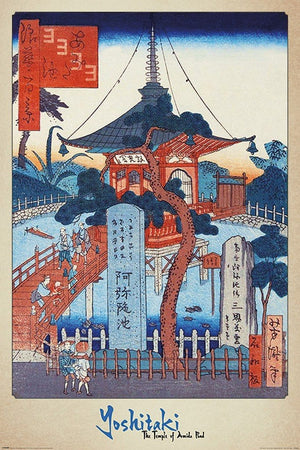 Pyramid Yoshitaki The Temple of Amida Pond Poster 61x91,5cm | Yourdecoration.be