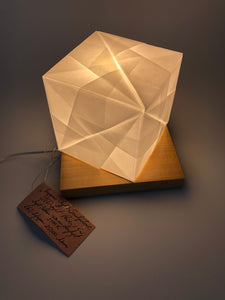 Origami Light Sculpture- Cube