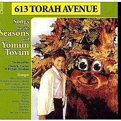613 Torah Avenue: Songs For the Seasons & Yomim Tovim (VHS)