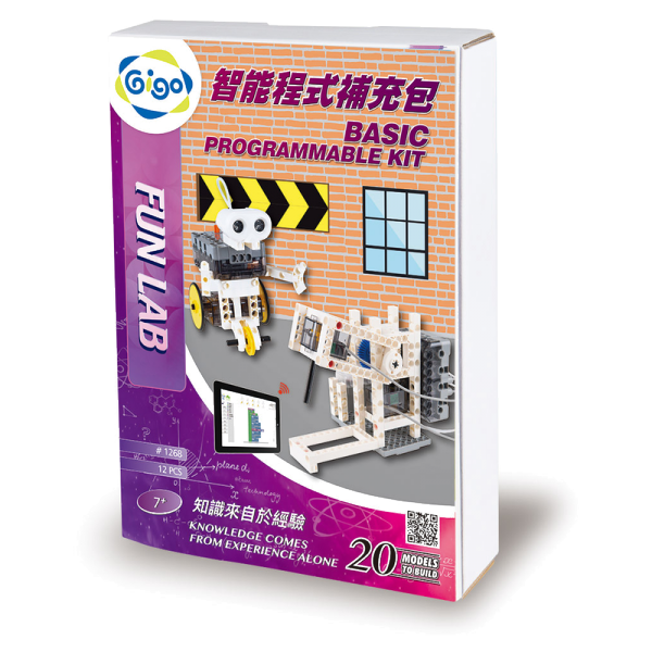 Fun Lab Basic Programmable Kit