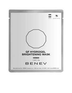 GF- HYDROGEL BRIGHTENING MASK (5 Masks)