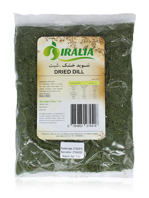 Dried Dill -100g