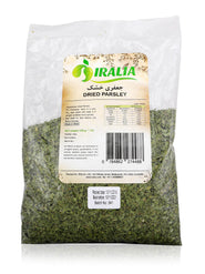 shan Dried Parsley - 100g