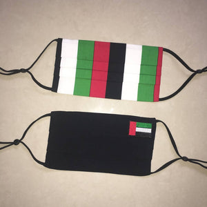 Face Cover with Pocket - UAE Colours