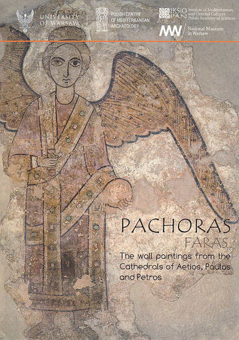Stefan Jakobielski et al., Pachoras, Faras, The wall paintings from the Cathedrals of Aetios, Paulos and Petros , PAM Monograph Series 4, Polish Centre of Mediterranean Archaeology, University of Warsaw 2017