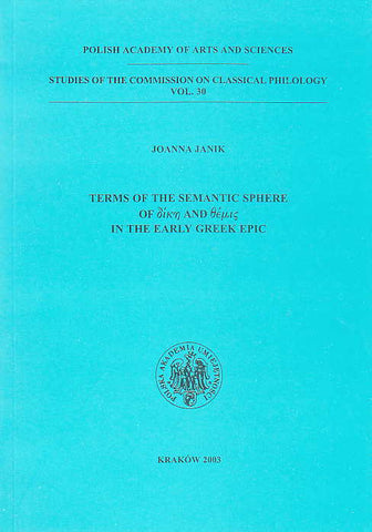 Joanna Janik, Terms of the Semantic Sphere of dike and themis in the Early Greek Epic, Studies of the Commission on Classical Philology, Vol. 30, PAU, Krakow 2003