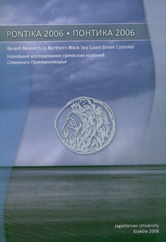 Pontika 2006. Recent Research in Northern Black Sea Coast Greek Colonies. Proceedings of the International Conference, Krakow 18th March, 2006, edited by Ewdoksia Papuci-Wladyka, Jagiellonian University, Krakow 2008