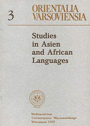 Studies in Asian and African Languages. Edited by Mieczyslaw Jerzy Kunstler and Stanislaw Pilaszewicz, Warsaw University Press, Warsaw 1990