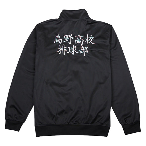 Anime Haikyuu!! Cosplay Jacket Karasuno High School Volleyball Club Uniform Black Sportswear Costumes Coat