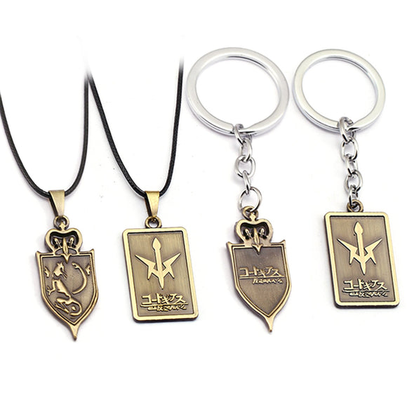 CODE GEASS Lelouch of the Rebellion Keychain Dog Tag Metal Key Ring Holder-Fandomsky