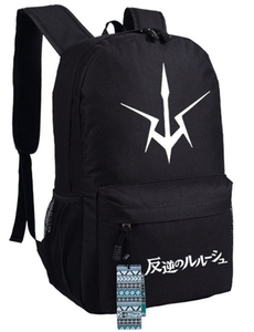 Code Geass: Lelouch of the Rebellion Black Backpack Canvas-Fandomsky