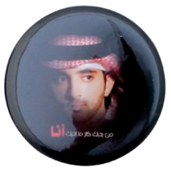 Button Badge 54mm
