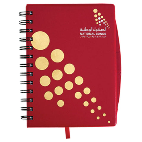 Maroon Spiral Notebook