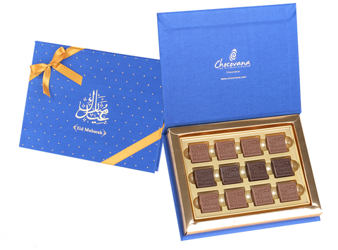 Ramadan and Eid Chocolates