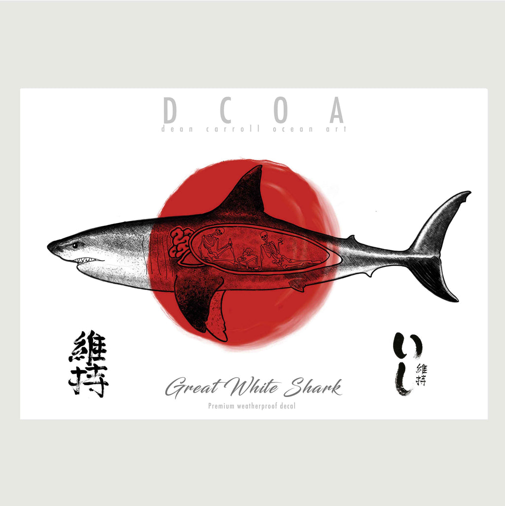 "Great White Shark Decal - ""Preserve"" Special Edition"