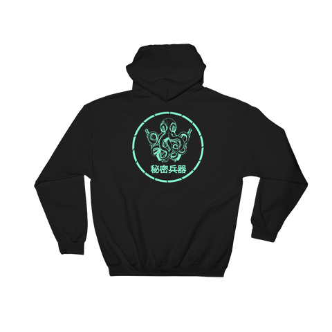 """PantyHeist Gang - Secret Weapon"" Hoodie LIMITED"