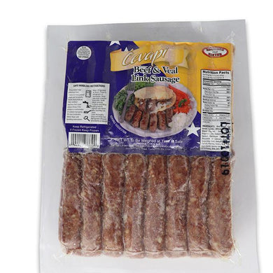 Beef & Veal Sausage Links - Cevapi