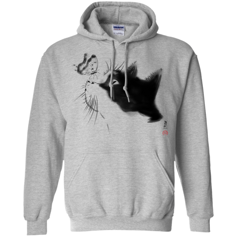 Curious Cat Pullover Hoodie