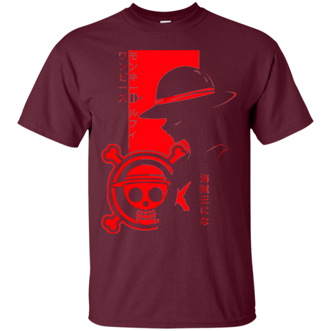 Profile - Pirate King T-Shirt