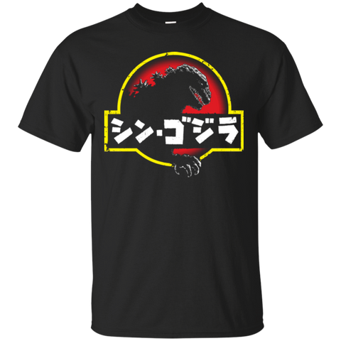 King Kaiju (2) T-Shirt