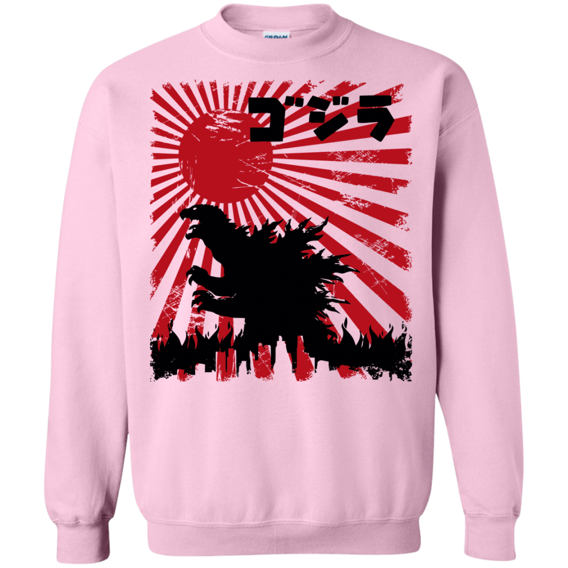 King Kaiju Crewneck Sweatshirt