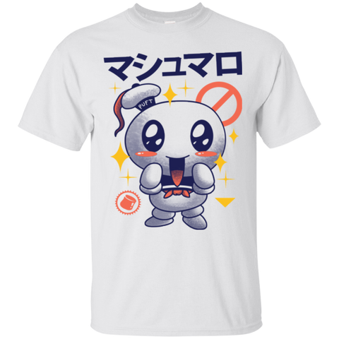 Kawaii Marshmallow T-Shirt