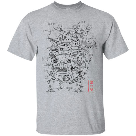 Chateau T-Shirt