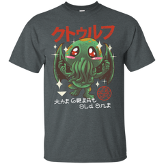 The Great Old Kawaii T-Shirt