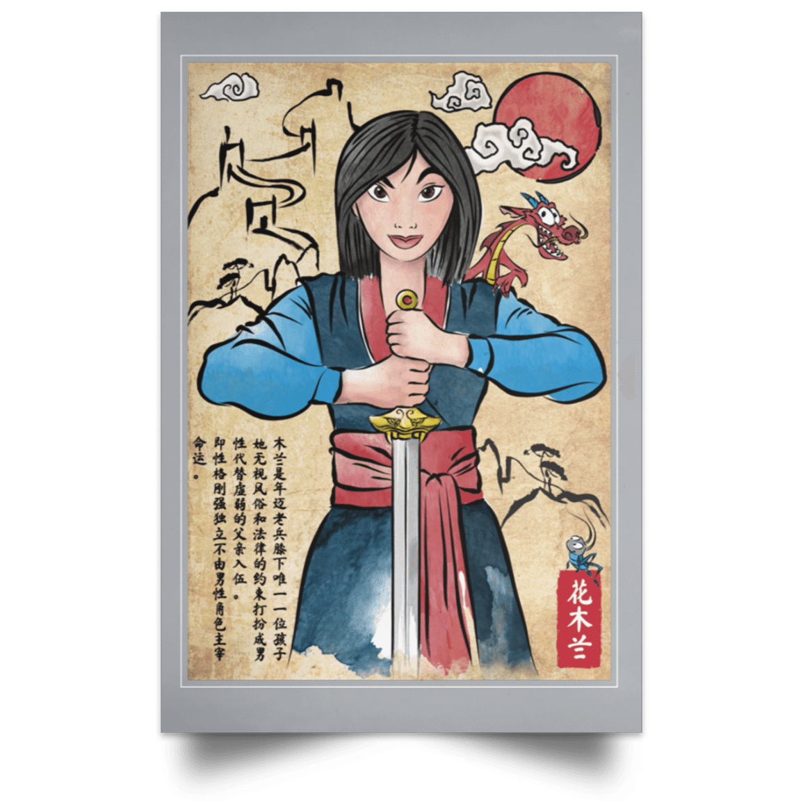 "Housewares Grey / 12"" x 18"" The Legend of the Woman Warrior Woodblock Portrait Poster"