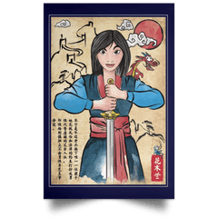 "Housewares Navy / 12"" x 18"" The Legend of the Woman Warrior Woodblock Portrait Poster"