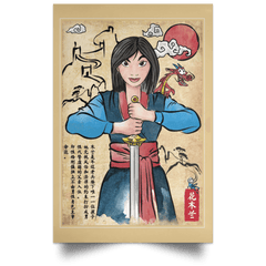 "Housewares Tan / 12"" x 18"" The Legend of the Woman Warrior Woodblock Portrait Poster"