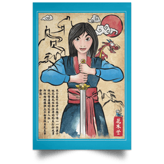 "Housewares Turquoise / 12"" x 18"" The Legend of the Woman Warrior Woodblock Portrait Poster"