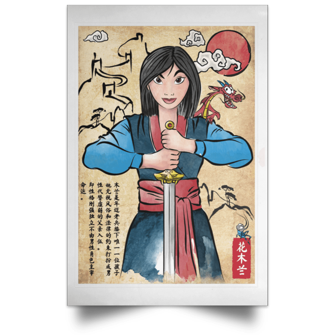 "Housewares White / 12"" x 18"" The Legend of the Woman Warrior Woodblock Portrait Poster"