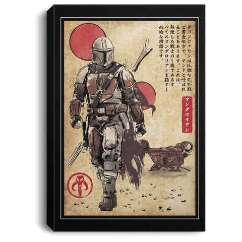 "Housewares Black / 8"" x 12"" The Way of Bounty Hunter Woodblock Premium Portrait Canvas"