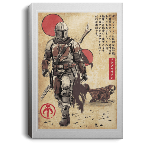 "Housewares White / 8"" x 12"" The Way of Bounty Hunter Woodblock Premium Portrait Canvas"