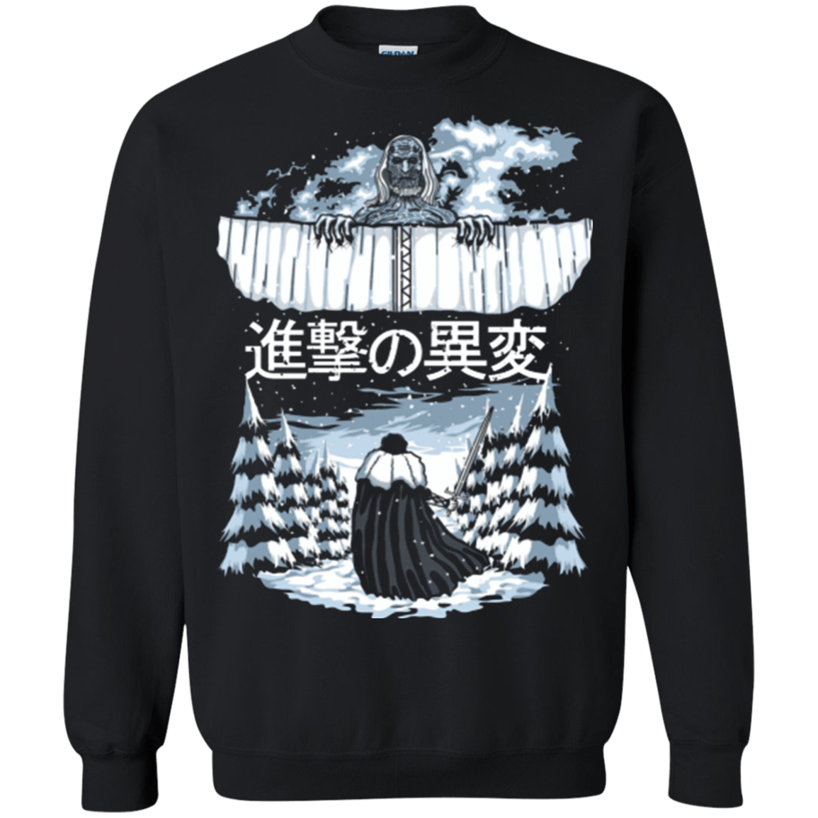 Attack of the Others Crewneck Sweatshirt