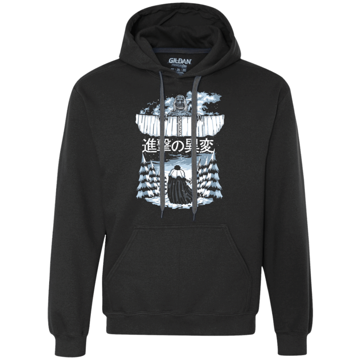 Attack of the Others Premium Fleece Hoodie