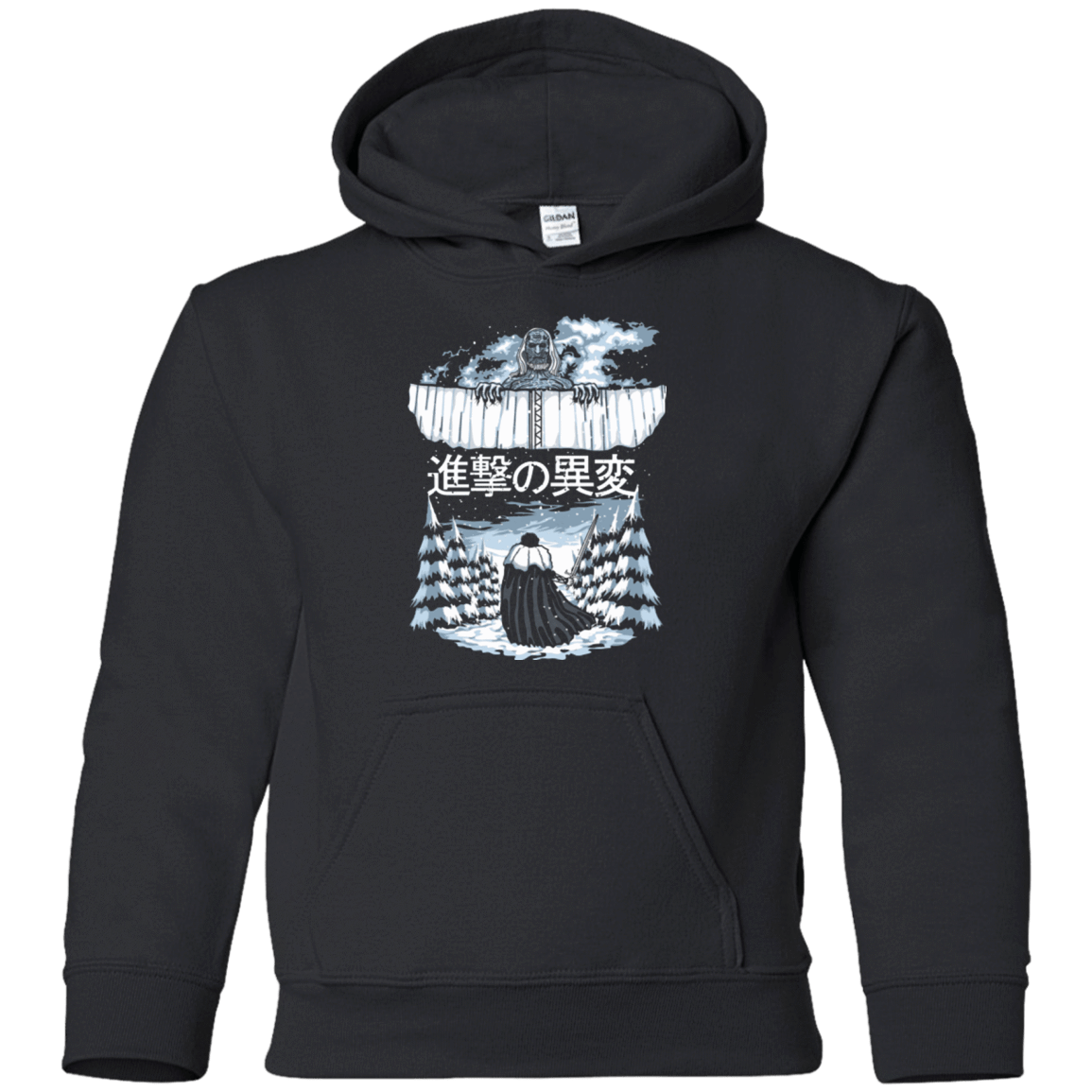Attack of the Others Youth Hoodie