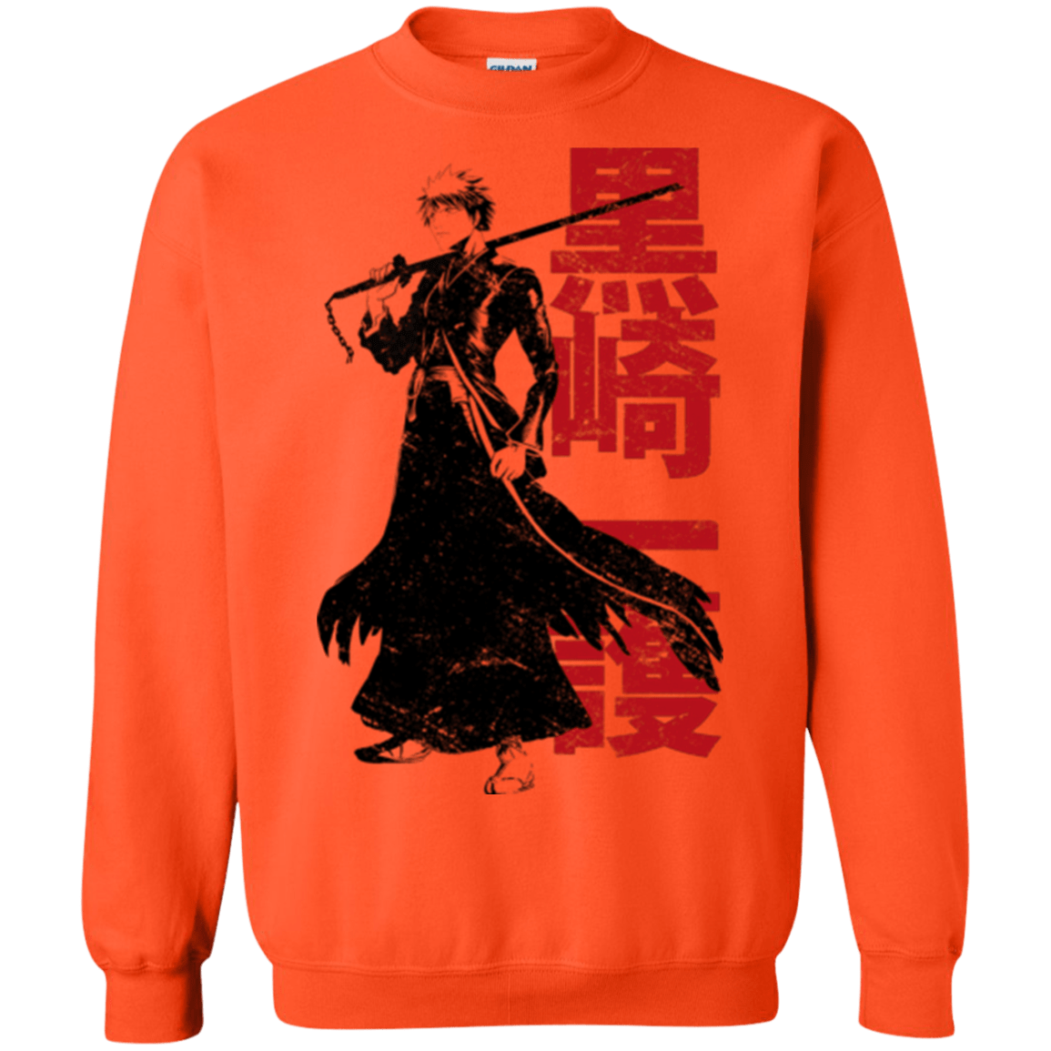 Sweatshirts Orange / Small Soul Reaper Crewneck Sweatshirt